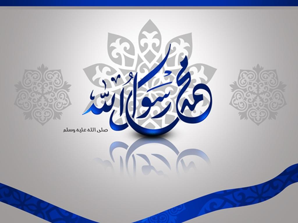 صورة صور اسلامية خلفيات اسلامية , هذه الصور الاسلامية لم ارى مثلها من قبل