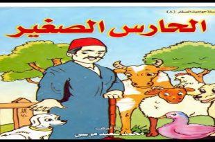 صورة قصص اطفال مكتوبة , اجمل قصص الاطفال الممتعة