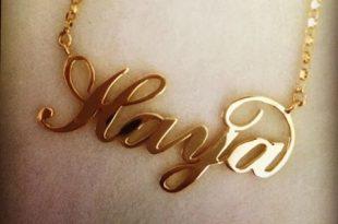 صورة معنى اسم هيا , من اجمل الاسماء واحلاها