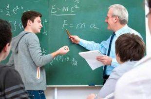صورة تعبير عن المعلم , هو عماد الدولة وتقدمها