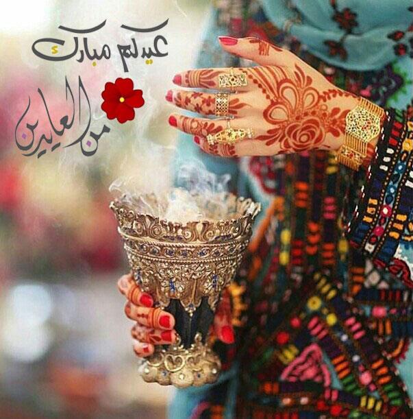 رمزيات بنات للعيد انستقرام احلى واجمد صور رمزيات للبنات الدلوعات كارز