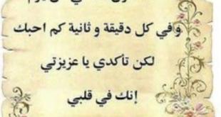 صورة شعر عن الام قصير ومعبر , اجمل نعم الله علينا الام