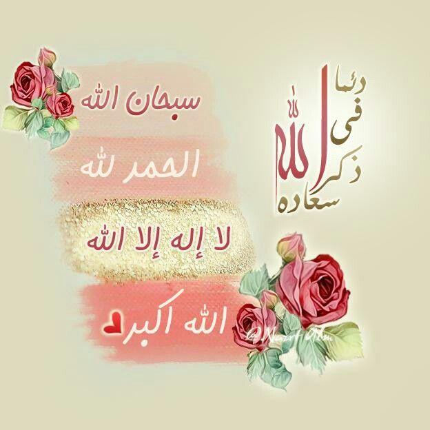 صور اسلاميه جميله جدا خلفيات روعه ف الجمال دينية كارز