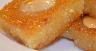 صورة بسبوسه سهله بدون جوز الهند , حلويات جامده جدا ولذيذه
