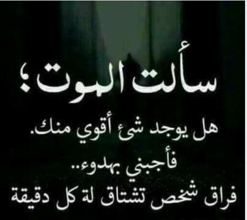 كلام شعر حزين عن الحب لحظات حزينه ف الحب زى السكر ع القلب كارز