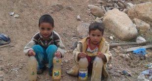 صورة اسباب الفقر , وسوء الحاله وضيق التنفس