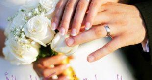 صورة كلام عن الزواج , ازاي تعيشو مبسوطين في الزواج