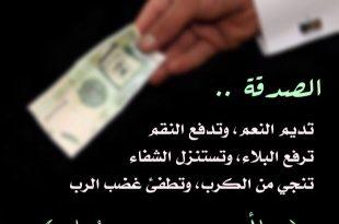 صورة صور عن الصدقه , من اجمل الحاجات اللى ف حياته الصداقه اللى بتكبر بينا