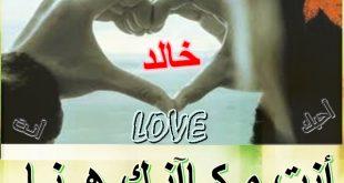 صورة صور اسم خالد , خلفيات روعه لفخامه اسم خالد