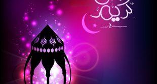 صورة بوستات رمضان , رمضان قرب يبقى لازم بوست زى دا ف بروفيلك
