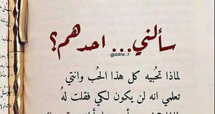 صورة شده الالم والوجع ف الكلام اللى يدخل صميم القلب , كلام يعبر عن وجع القلب
