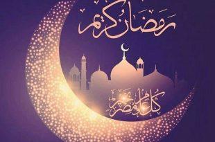 صورة بوستات ماليان جمال لاحلى شهر ف السنه كلها , تحميل صور رمضان