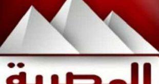 صورة قناه المصريه , تردد قناة المصرية