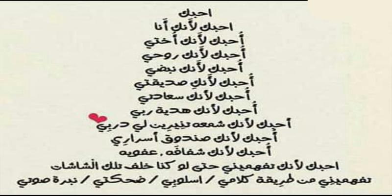 صورة رسالة الى اعز صديقة على قلبي , حبيبتي نعمة من الله 10904 3