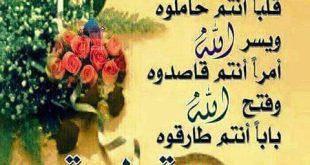 صورة الجمعه عيد , تهاني الجمعة