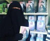 صورة نبذه عن دعاء عبدالرحمن , روايات دعاء عبد الرحمن