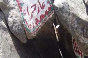 صورة كم كان عمر الرسول عندما نزل عليه الوحي , كم عمر النبي محمد عند وفاته