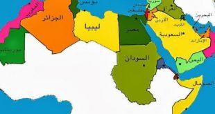 كم عدد الدول العربية , اسماء الدول العربية