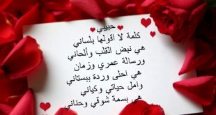 صورة اكسبي زوجك بهذه الكلمات , رسائل اعتذار للزوج