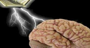 صورة اهمية العقل في الاسلام , اثر نعمة العقل على الانسان