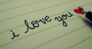 صورة احب شخص لا يعلم بحبي له , كيف ابين لشخص اني احبه