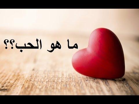 صورة تعريف الحب الصادق , مفهوم الحب الصادق