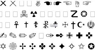 هذه الرموز جميله الشكل , رموز مزخرفه