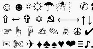 هذه الرموز والزخارف مستخدم من قبل الكثير , رموز وزخارف