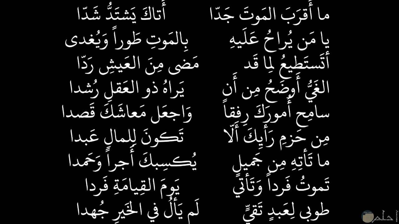 صورة كلمات حزينة عن الموت 1542 2