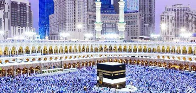 حكم عن مكة المكرمة عبارات عن الحرم ومكة مقولات عن اهل مكة مجلة رجيم