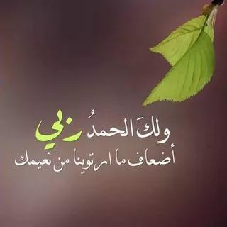 صورة اجمل الصور والعبارات الدينية 2490 8