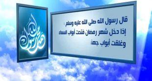 دروس رمضانية مؤثرة مكتوبة , رمضان شهر الاستقامة
