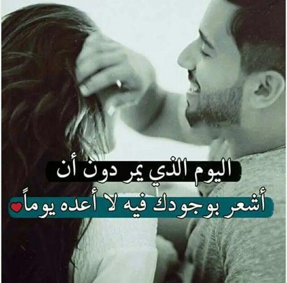 صورة صور حب رومانسية جميلة 10973 3