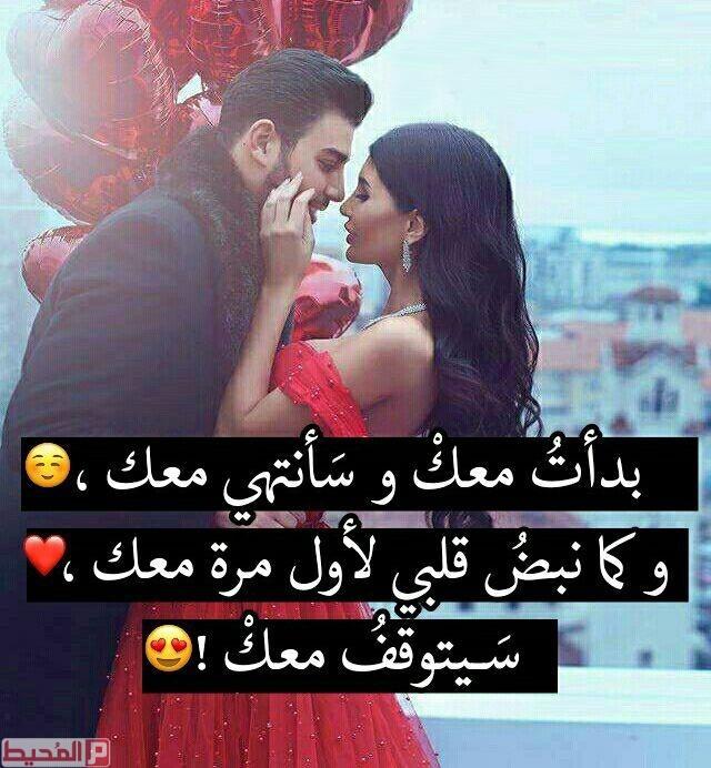 صورة صور حب رومانسية جميلة 10973 4