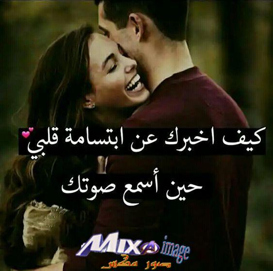 صورة صور حب رومانسية جميلة 10973 6
