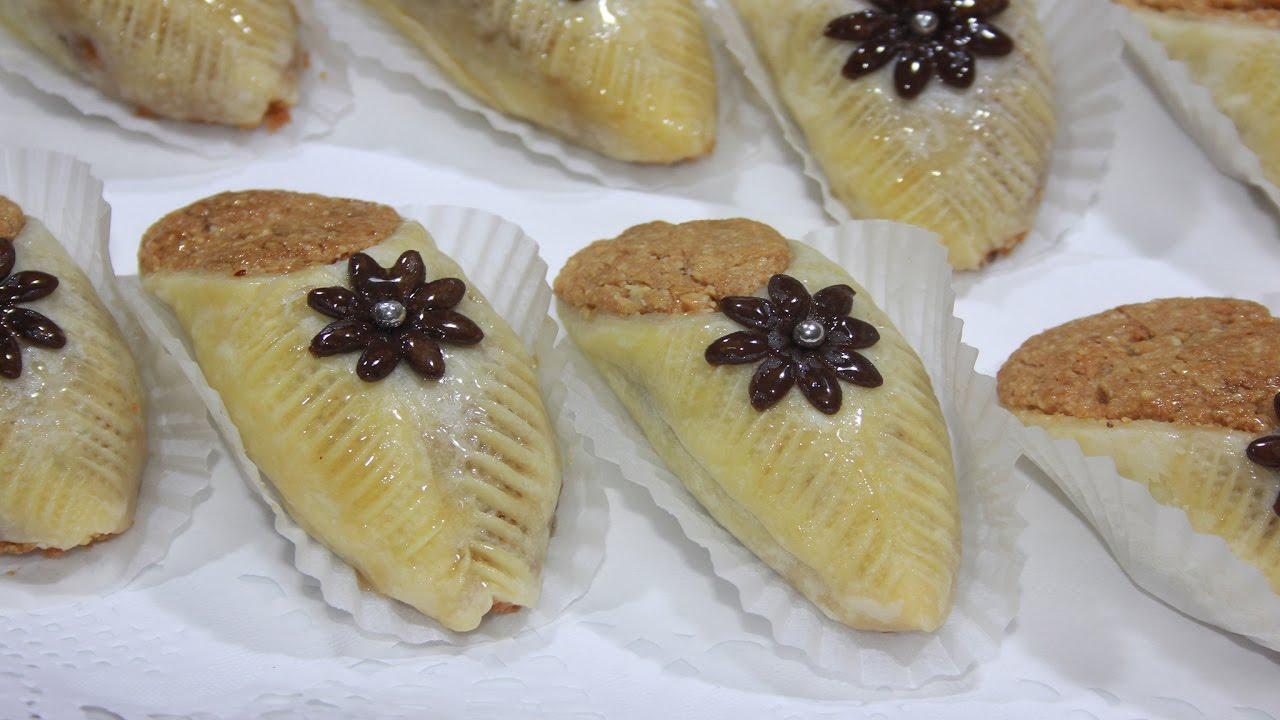 صورة وصفات حلويات خديجة 10982 8