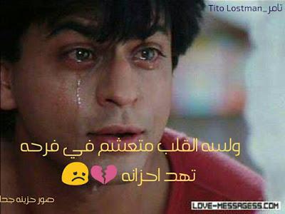 صورة صور حزينة اوي 11001 9