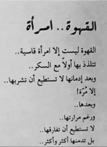 صورة شعر غزل فاحش في وصف جسد المراة 58 1