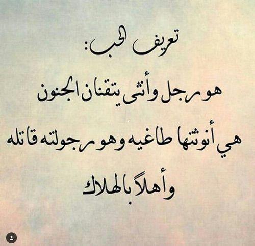 صورة شعر غزل فاحش في وصف جسد المراة 58 2