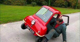 اصغر سيارة بالعالم , احدث واصغر سياره في العالم