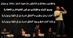 قصائد هشام الجخ , الكلام عن الام وحنانها