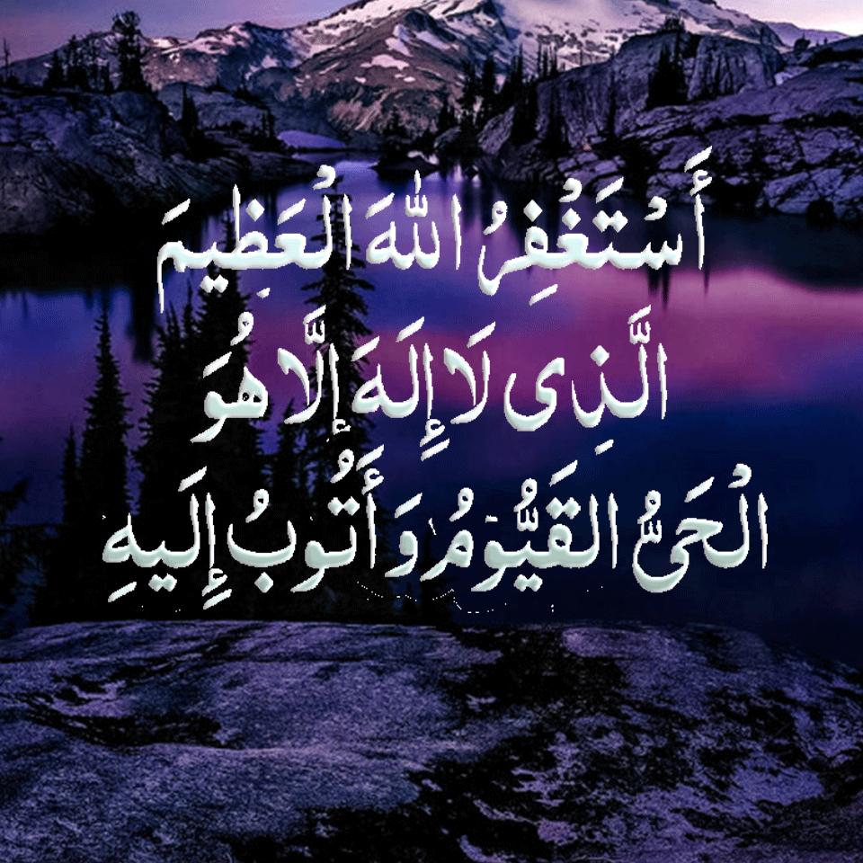 صورة اجمل الصور الدينية , منوعات دينيه رائعة 632